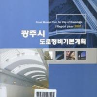 http://text.library.kr/dc0020/dc00200772/dc00200772.pdf