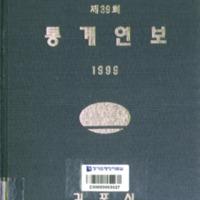 http://text.library.kr/dc0020/dc00202211/dc00202211.pdf