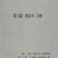 http://archivelab.co.kr/kmemory/GM00023370.pdf