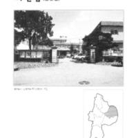 http://archivelab.co.kr/kmemory/GM00022144.pdf