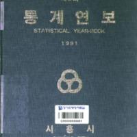 http://text.library.kr/dc0020/dc00202366/dc00202366.pdf
