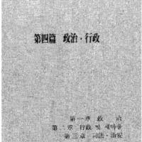 http://archivelab.co.kr/kmemory/GM00023368.pdf