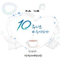 EC20110015.pdf