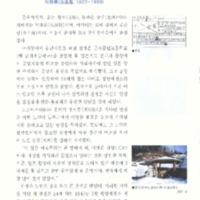 http://archivelab.co.kr/kmemory/GM00020493.pdf