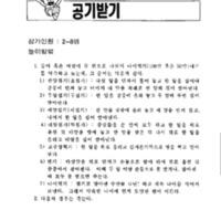 http://archivelab.co.kr/kmemory/GM00022511.pdf