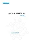 http://text.library.kr/dc2015/dc20151006/dc20151006.pdf