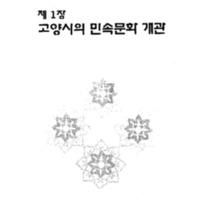 http://archivelab.co.kr/kmemory/GM00021149.pdf