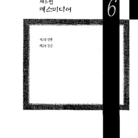 http://archivelab.co.kr/kmemory/GM00020739.pdf