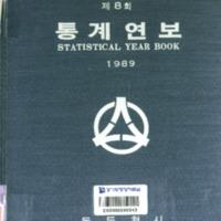 http://text.library.kr/dc0020/dc00202246/dc00202246.pdf