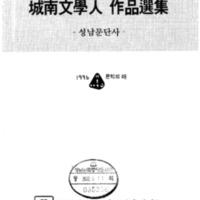 http://text.library.kr/dc0030/dc00300687/dc00300687.pdf