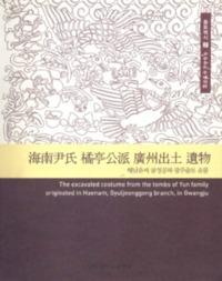 http://text.library.kr/DC2017/DC20170395/DC20170395.pdf