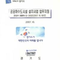 http://text.library.kr/dc0030/dc00310413/dc00310413.pdf
