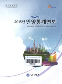 http://text.library.kr/DC2017/DC20170194/DC20170194.pdf