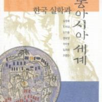 http://text.library.kr/dc0010/dc00100016/dc00100016.pdf