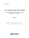 http://text.library.kr/dc0080/dc00800595/dc00800595.pdf