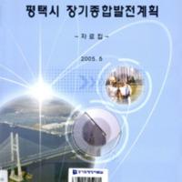 http://text.library.kr/dc0020/dc00200564/dc00200564.pdf