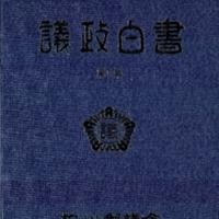 http://text.library.kr/dc0020/dc00201257/dc00201257.pdf
