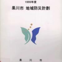 http://text.library.kr/dc0020/dc00204120/dc00204120.pdf