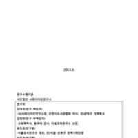 DC21090141.pdf