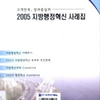 http://text.library.kr/dc0020/dc00200494/dc00200494.pdf