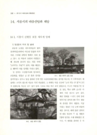 http://archivelab.co.kr/kmemory/GM00026075.pdf