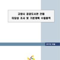 DC20190135.pdf