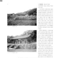 http://archivelab.co.kr/kmemory/GM00020080.pdf