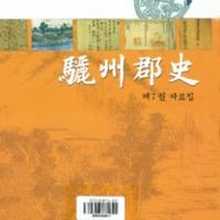 http://text.library.kr/dc0020/dc00201605/dc00201605.pdf