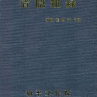 http://text.library.kr/dc0020/dc00200440/dc00200440.pdf