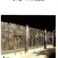 http://archivelab.co.kr/kmemory/GM00021360.pdf