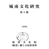 http://text.library.kr/dc0030/dc00300695/dc00300695.pdf
