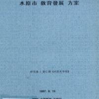 http://text.library.kr/dc0010/dc00100669/dc00100669.pdf