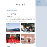 http://archivelab.co.kr/kmemory/GM00020780.pdf
