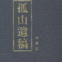 http://text.library.kr/dc0030/dc00310640/dc00310640.pdf
