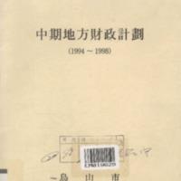 http://text.library.kr/dc0020/dc00203434/dc00203434.pdf