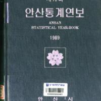 http://text.library.kr/dc0020/dc00202394/dc00202394.pdf