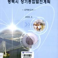 http://text.library.kr/dc0020/dc00200563/dc00200563.pdf