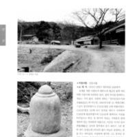 http://archivelab.co.kr/kmemory/GM00020073.pdf