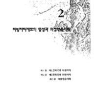 http://archivelab.co.kr/kmemory/GM00021678.pdf