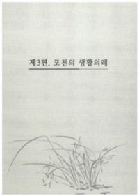 GM00024475.pdf