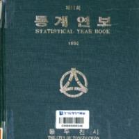 http://text.library.kr/dc0020/dc00202249/dc00202249.pdf