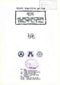 http://text.library.kr/dc0030/dc00300733/dc00300733.pdf