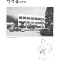 http://archivelab.co.kr/kmemory/GM00022146.pdf