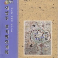 http://text.library.kr/dc0010/dc00100920/dc00100920.pdf