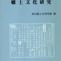 http://text.library.kr/dc0030/dc00300004/dc00300004.pdf