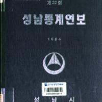 http://text.library.kr/dc0020/dc00202318/dc00202318.pdf