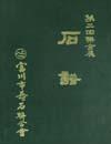 http://text.library.kr/dc2015/dc20150901/dc20150901.pdf