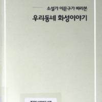 DC20190432.pdf