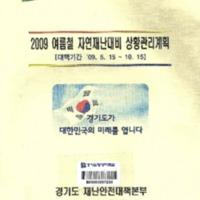 http://text.library.kr/dc0030/dc00320122/dc00320122.pdf
