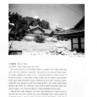 http://archivelab.co.kr/kmemory/GM00020067.pdf